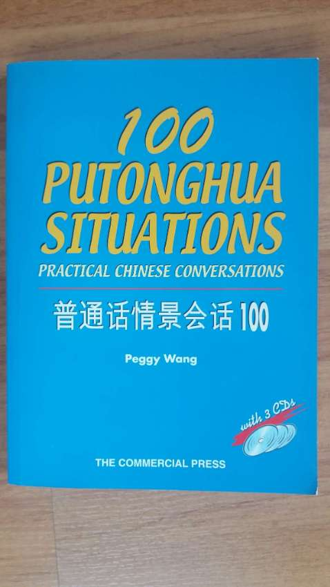 Learn Chinese Fast-Practical Chinese Conversations-3 CDs