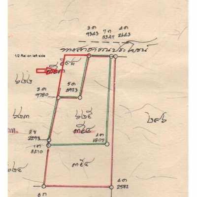 4 Rai 1 Ngan Prasat, Surin, Electricity Paved Road