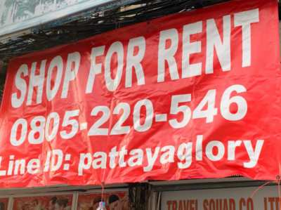 Office for Rent in Central Pattaya