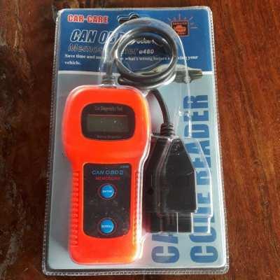 Car Diagnostic Tool, OBD 2, New