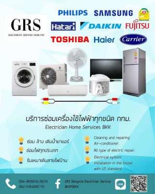 GRS Bangkok Electrician Services