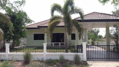 3 bedroom  house for sale in Udon Thani.