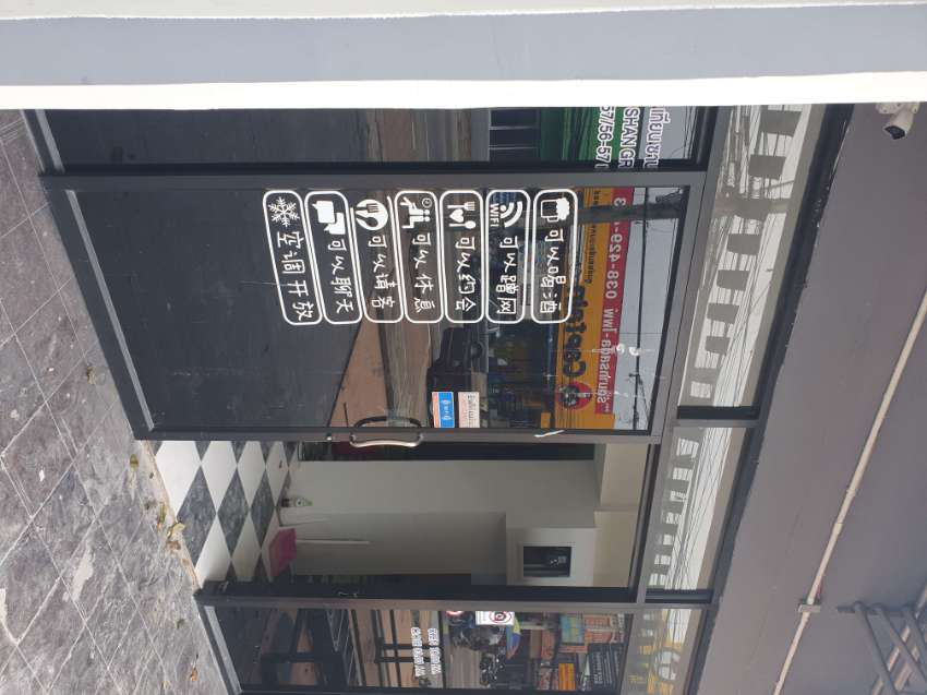 Bar front glass doors