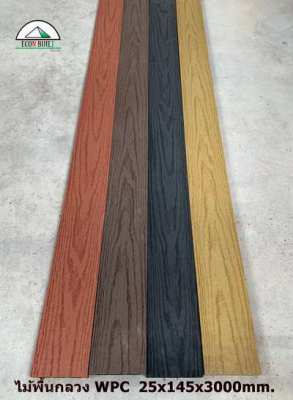 Artificial wood flooring, exterior wood decoration For outdoor events