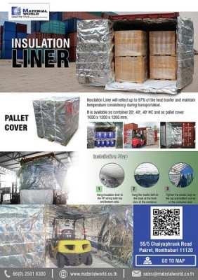 Insulation Liner ฉนวนป้องกันสินค้าในตู้คอนเทนเนอร์