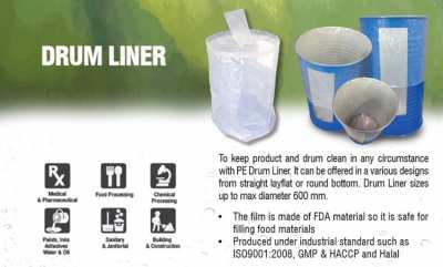 Drum Liner ถุงพลาสติกสำหรับรองของเหลวในถัง