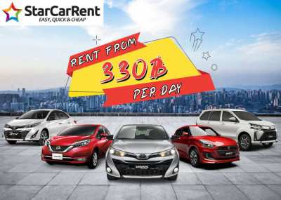 ⭐RENT A NEW CAR♨️FROM 330฿/Day♨️