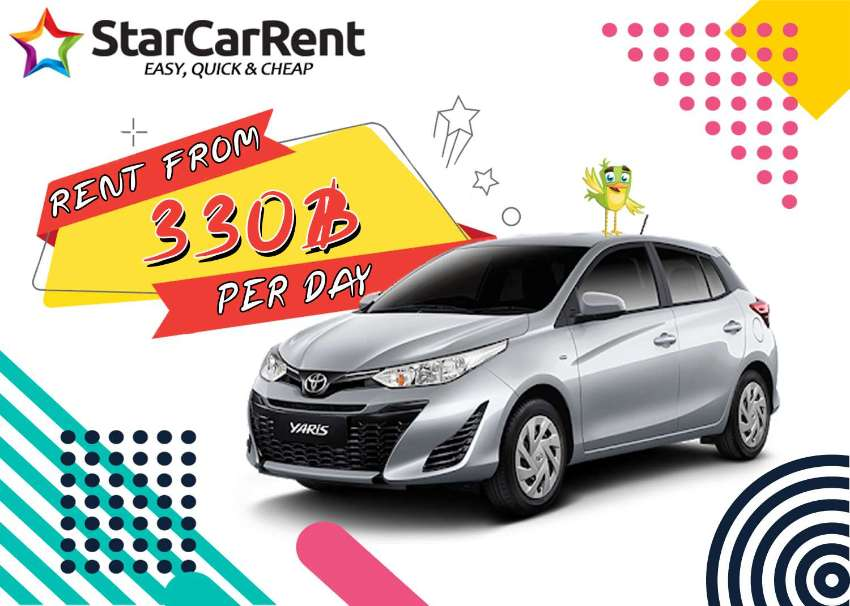 ⭐CHEAP CAR RENTAL⭐FROM 330฿/Day♨️