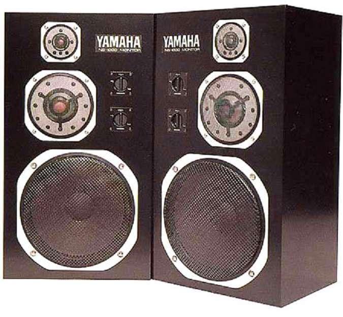 Yamaha NS-1000 HiFi Stereo Speakers