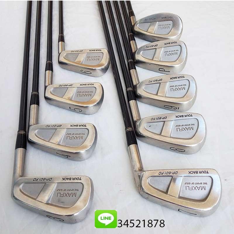 Dunlop Maxfli Tour Back DP-601 FC set of golf clubs