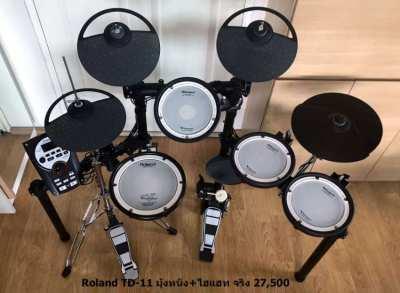 3 Roland Drum Sets