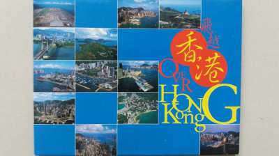 SALE! Hong Kong-12 Remarkable Panoramas Postcards Of HK From Above