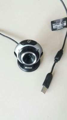 ราคาตก! Microsoft LifeCam VX-3000 Webcam - Black/Silver