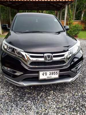 Immaculate Limited Edition Model CRV
