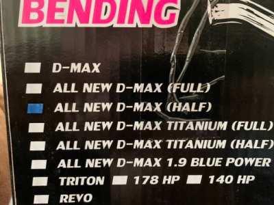 D-Max Flex Bending Intercooler Pipe Kit