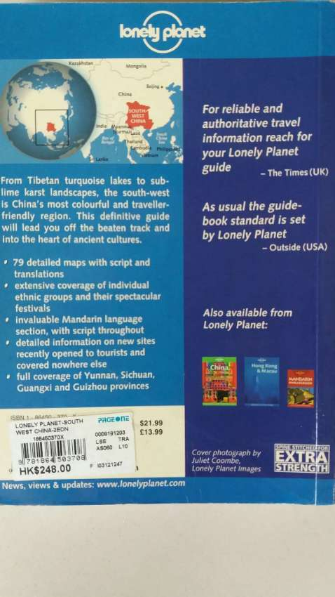 NEW YEAR SALE! South-West China - Lonely Planet PRICE DROP!