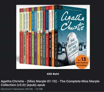E Books for Sale  - Agatha Christie - J.K Rowling - Plus Many More +++