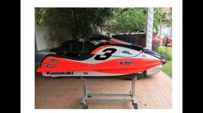 Kawasaki stand up jet ski