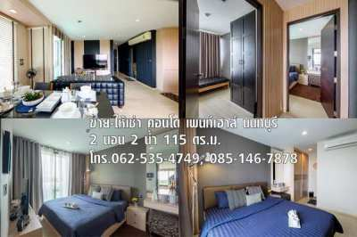Condo 2 Bdrs Penthouse at Sanambinnam Rd.,Nonthaburi free shuttle bus.
