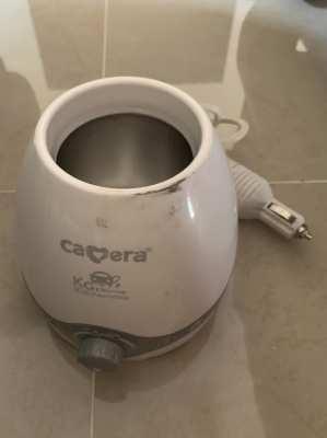 Camera Car Baby Bottle Warmer