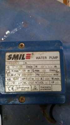 SMIL water pump SKP60-1