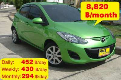 Low cost Rental Car In Pattaya. Price start from 294 ฿/day