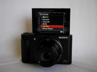 Sony HX90V GPS Wi-Fi NFC Carl Zeiss Vario-Sonnar 30x Optical Zoom