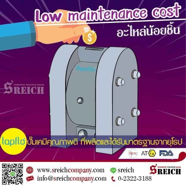 Low maintenance cost