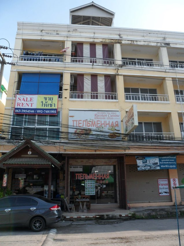 Big C sells Commercial Building For Sale Cheap Cheap
