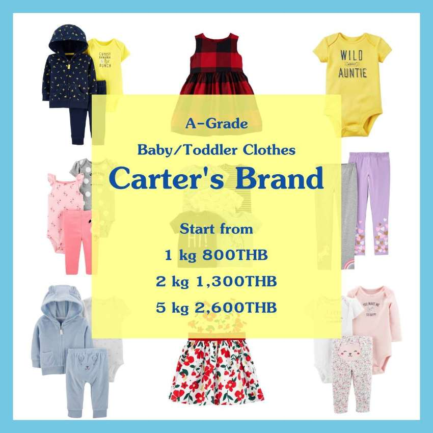 Carter's Baby / Toddler clothes (Wholesale Deal)