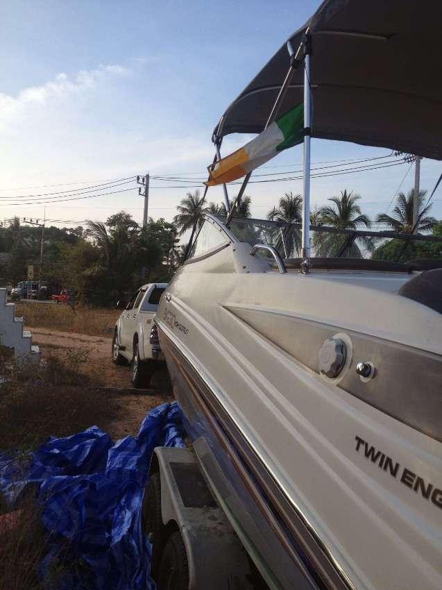 Yamaha SX230 HO Jetboat
