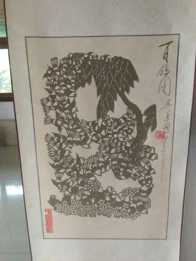 japanese scrolling image