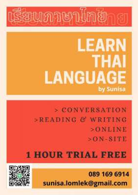 Learn Conversation, Reading and Writing Thai