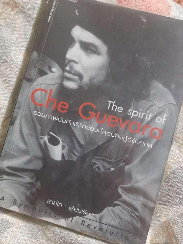 Che Guevara; The Spirit of Che Guevara - THAI LANGUAGE