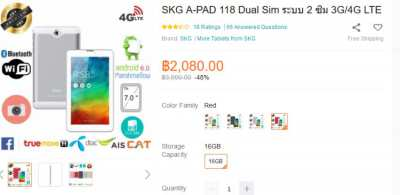 SKG A-PAD 118 Dual Sim System 2 SIM 3G / 4G LTE