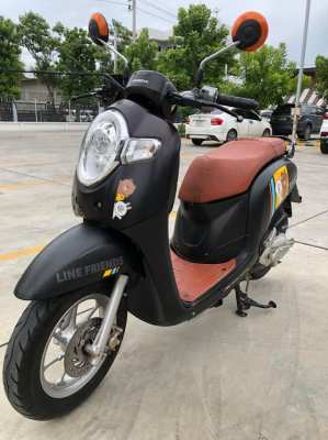 Scoopy i 2019