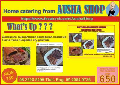 Home catering from Ausha Shop (2) !