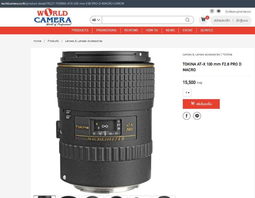 Tokina 100mm f/2.8 Pro DX Nikon Mount Full Frame Lens