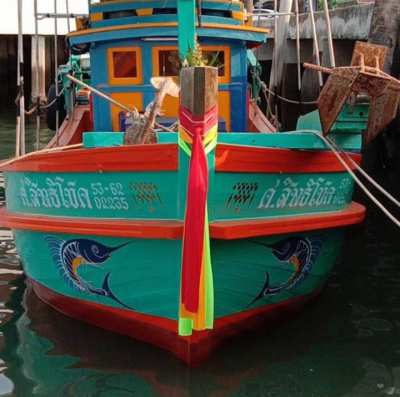 Great boat for fishing and for island hopping