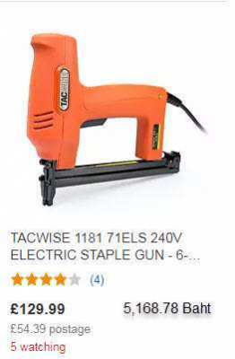 Excellent quality electric stapler gun 1250. baht
