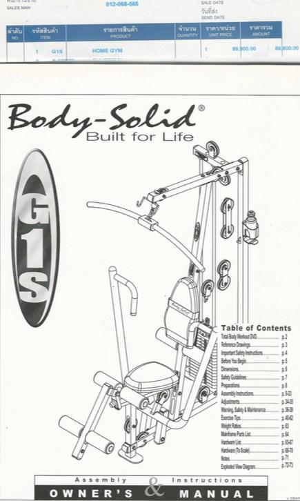 Personal Home Bodybuilding machine