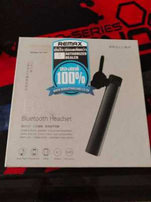 Remax BS100 Bluetooth Headset - New in Box