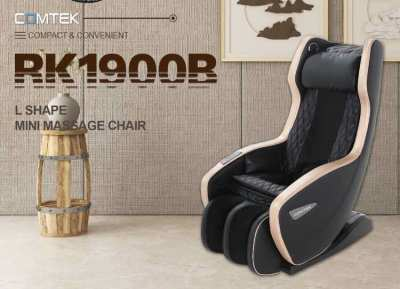 Massage chair Comtek RK1900B