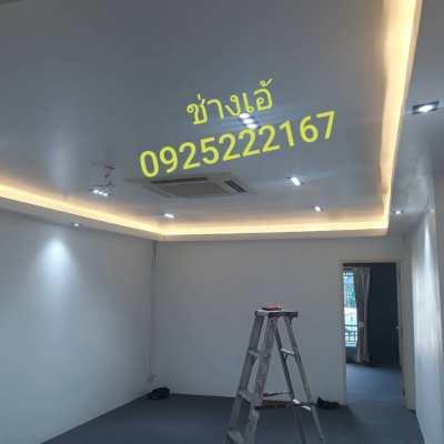 รับเดินสายไฟบ้าน ติดตั้งหลอดไฟ โคมไฟ ย่านนนทบุรี 0825222167ช่างเอ้