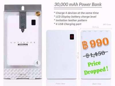 MEGA Capacity 30,000 mAh Power Bank