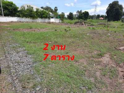 For sale large house plot on quiet development in Buriram