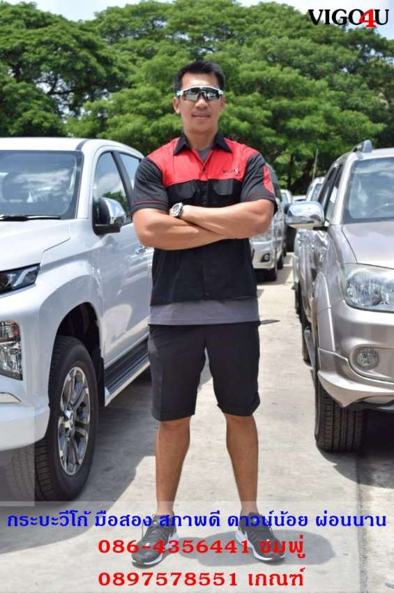 Toyota Hilux buyer good price.
