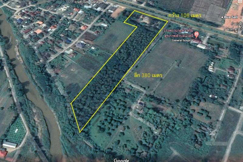 14-1-75 Rai of Land near White Temple for Sale