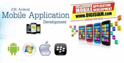 MOBILE APPLICATION, IOS/ANDROID AND WEBVIEW APP DEVELOPMENT