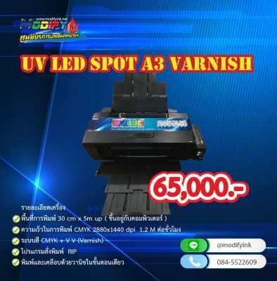 UV LED Spot A3 Varnish